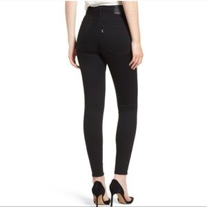 NEW! Levi's mile high rise skinny jeans in galaxy
